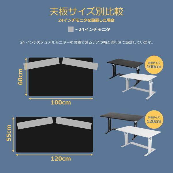 Bauhutte (バウヒュッテ) PCデスク 昇降式 (幅120cm×奥行55cm) BHD-1200M つや消し塗装(マットブラック) お取り寄せ ※メーカー在庫潤沢
