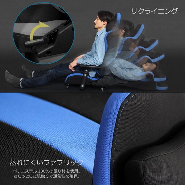 Bauhutte (バウヒュッテ) ゲーミングチェア プロシリーズ ゲーミング座椅子 リクライニング 4D稼働アームレスト採用 ブルー LOC-950RR-BU お取り寄せ ※メーカー在庫潤沢