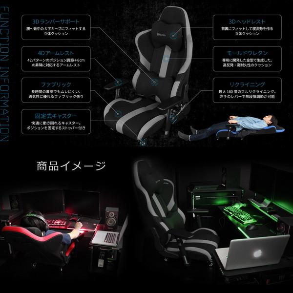 Bauhutte (バウヒュッテ) ゲーミングチェア プロシリーズ ゲーミング座椅子 リクライニング 4D稼働アームレスト採用 レッド LOC-950RR-RD お取り寄せ ※メーカー在庫潤沢