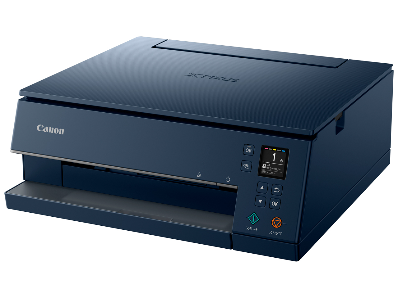 CANON キャノン PIXUSTS7330NV オールインワン複合機、5色、A4フチなし、1.44型有機EL、背面給紙/前面カセット、自動両面(はがき非対応)、スクエア/名刺プリント、自動紙幅検知 [PIXUSTS7330NV]