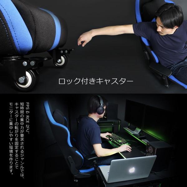 Bauhutte (バウヒュッテ) ゲーミングチェア プロシリーズ ゲーミング座椅子 リクライニング 4D稼働アームレスト採用 ブラック LOC-950RR-BK お取り寄せ ※メーカー在庫欠品中
