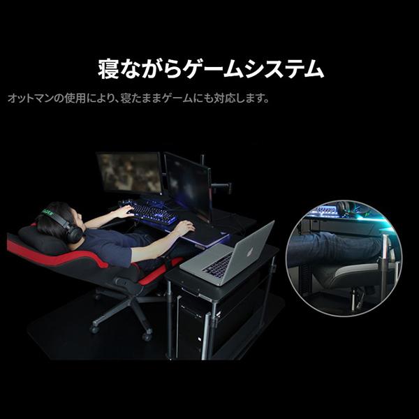 Bauhutte (バウヒュッテ) ゲーミングチェア プロシリーズ リクライニング 4D稼働アームレスト採用 レッド RS-950RR-RD お取り寄せ ※メーカー在庫欠品中
