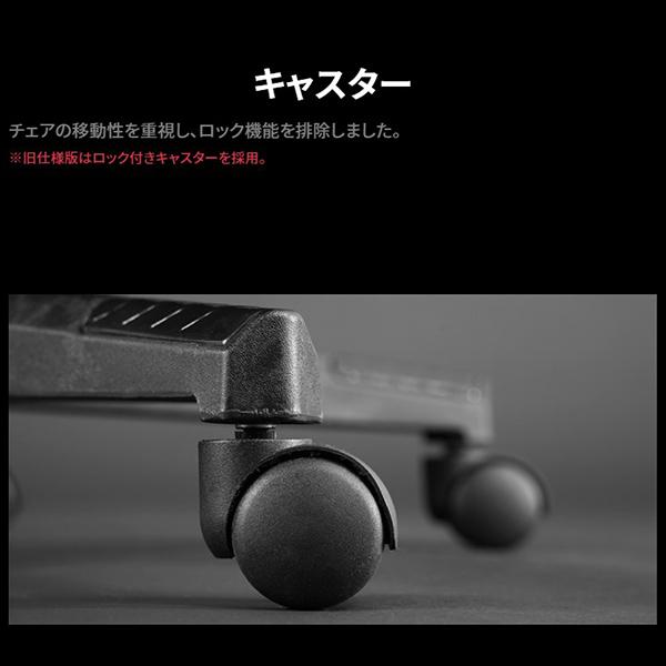 Bauhutte (バウヒュッテ) ゲーミングチェア プロシリーズ リクライニング 4D稼働アームレスト採用 ブラック系 RS-950RR-BK お取り寄せ ※メーカー在庫欠品中