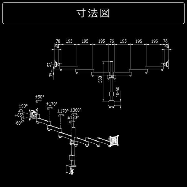 Bauhutte (バウヒュッテ) ロングモニターアーム デュアル ブラック BMA-200N-BK お取り寄せ ※メーカー在庫潤沢