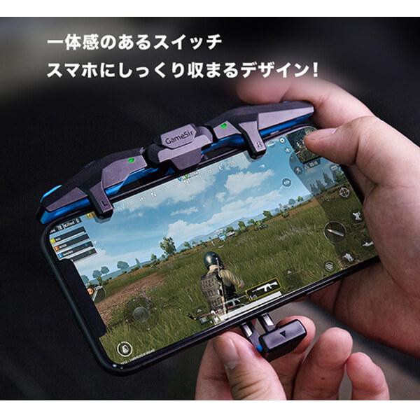 モバイルゲーミングコントローラー Gamesir ゲームサー F4 対応スマートフォン Android iOS 荒野行動にオススメ GameSir F4 Falcon Mobile Gaming Controller [GAMESIRF4]