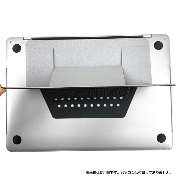 MOFT 多機能軽量スリム!PCスタンド MOFT モフト SILVER MS006-M-SIL-EN01 お取り寄せ