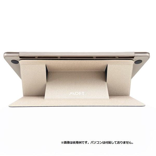 MOFT 多機能軽量スリム!PCスタンド MOFT モフト GOLD MS006-M-GOL-EN01 お取り寄せ