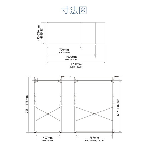 Bauhutte (バウヒュッテ) 昇降式 スタンディングデスク (幅100cm×奥行45cm) BHD-1000H お取り寄せ ※メーカー在庫潤沢