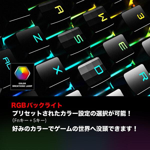 GameSir ゲームサー ゲーミングキーボード&マウス GameSir VX2 AimSwitch E-sports Combo [GameSirVX2AimSwitch]