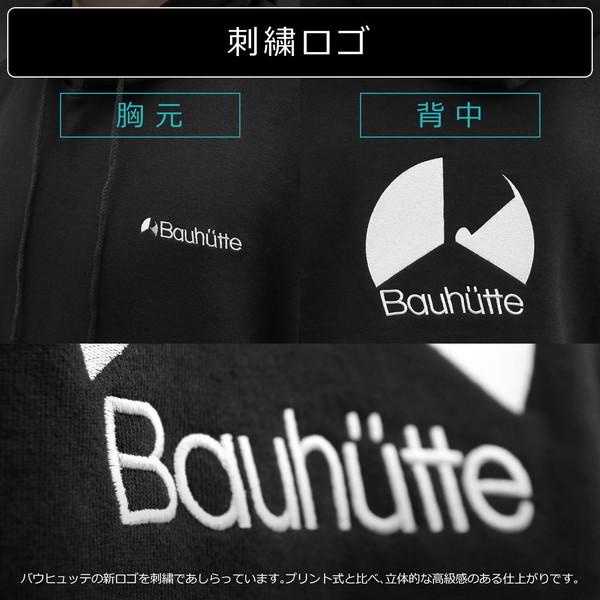 Bauhutte (バウヒュッテ) バウヒュッテパーカー BHN-001-L-BK お取り寄せ ※メーカー在庫潤沢