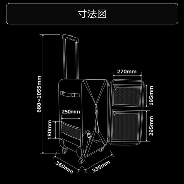 Bauhutte (バウヒュッテ) コスプレスーツケース ブラック 63リットル BCK-320-BK お取り寄せ ※メーカー在庫潤沢