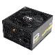 電源ユニット IN WIN(インウィン)P85 IW-PS-P850W (対応規格:ATX 電源容量:850W 80PLUS認証:Gold サイズ:150x160x86mm)[PSP850W]