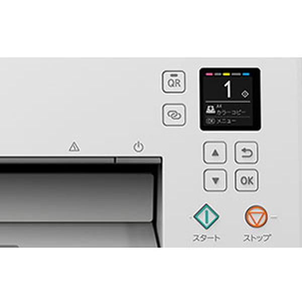 CANON キヤノン インクジェットプリンター A4 解像度:4800x1200dpi スマホから直接プリント可能 顔料ブラックインク採用 インク色数:5色 インクジェット複合機 [PIXUSTS7330WH]