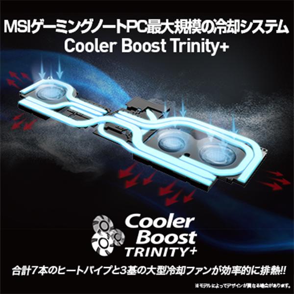 【特別仕様】 15.6インチ / Core i7 / メモリ 16GB / SSD 1TB / Win10 Pro / GS66-10UG-003JP ゲーミングノートパソコン MSI エムエスアイ アルティメットノート MSI×にじさんじコラボ