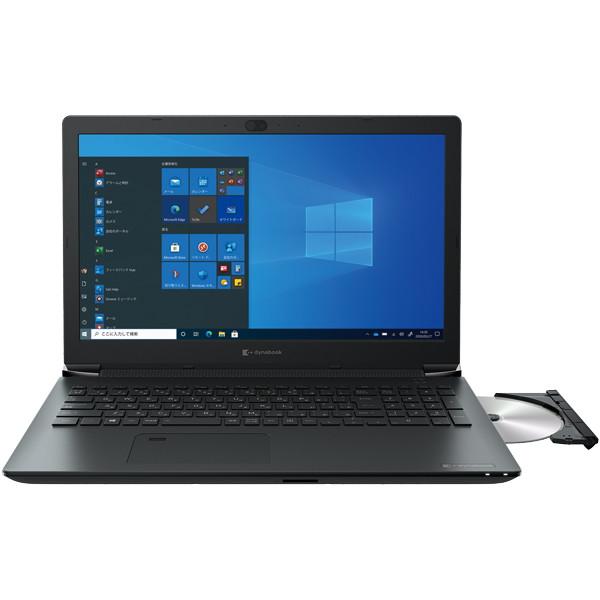 Dynabook 15.6インチ Corei5-10210U SSD:256GB メモリ:8GB Windows10 PRO 64bit A6BJFSF8KD11 dynabook BJ65 ノートパソコン ダイナブック -お取り寄せ品-