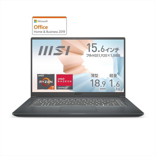 Office付き 15.6インチ フルHD / Ryzen 7 5700U / メモリ 16GB / SSD 512GB / MSI エムエスアイ ビジネスノートパソコン msi Modern-15-A5M-579JP