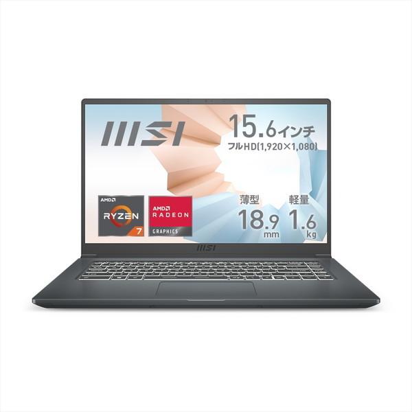 15.6インチ フルHD / Ryzen 7 5700U / メモリ 16GB / SSD 512GB / MSI エムエスアイ ビジネスノートパソコン msi Modern-15-A5M-570JP