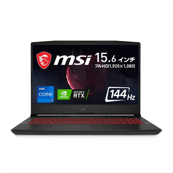 15.6インチ / Core i7-11800H / RTX 3050 Ti / メモリ 16GB / SSD 512GB / Win10 Home / リフレッシュレート144Hz MSI エムエスアイ ゲーミングノートパソコン Pulse-GL66-11UDK-065JP