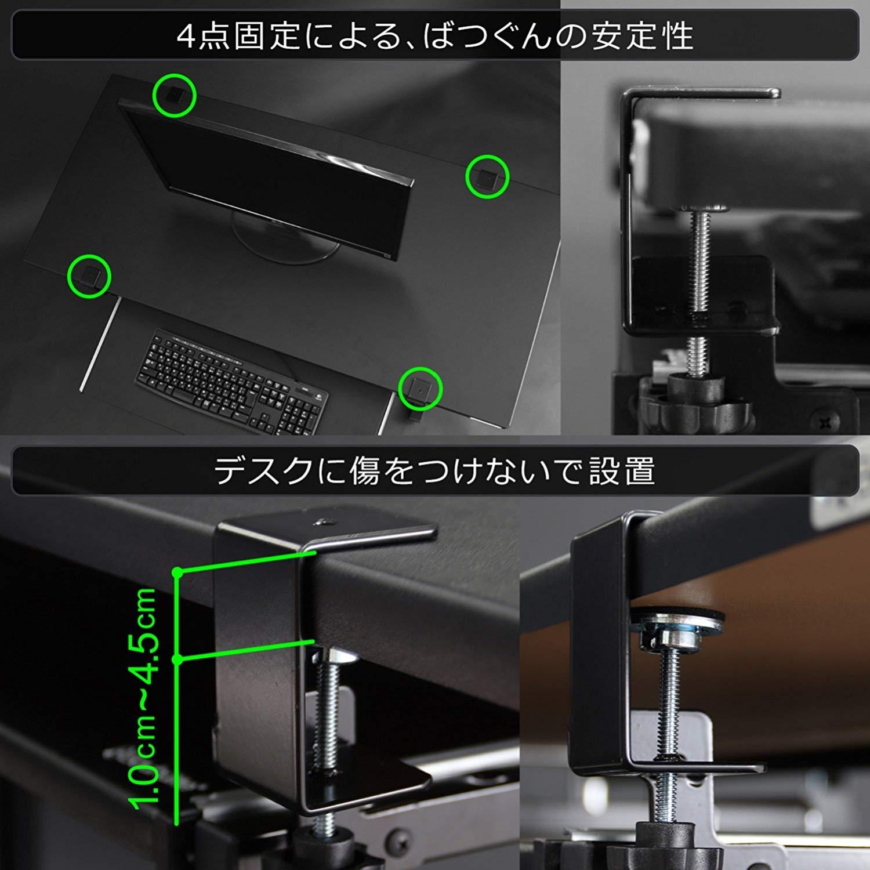 Bauhutte (バウヒュッテ) 後づけキーボードスライダー BHP-K70-BK お取り寄せ ※メーカー在庫潤沢