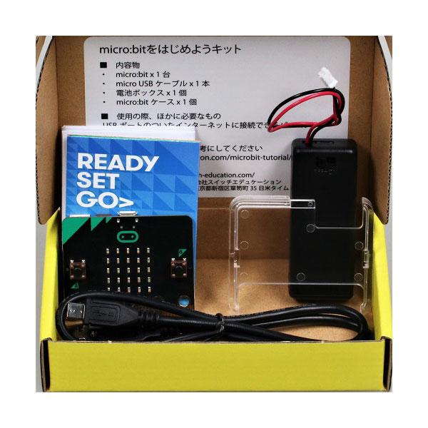 micro:bitをはじめようキット SEDU-052641 マイクロビット スイッチサイエンス マイコンボード プログラミング