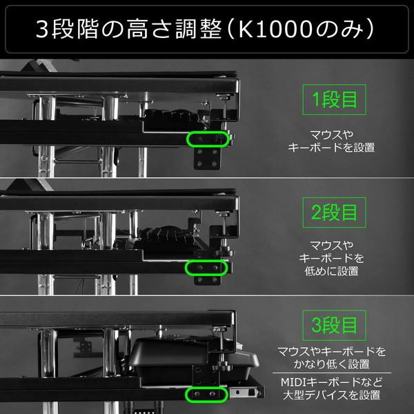Bauhutte (バウヒュッテ) 後付けキーボードスライダー「ワイド」 ブラック BHP-K1000-BK お取り寄せ ※メーカー在庫潤沢