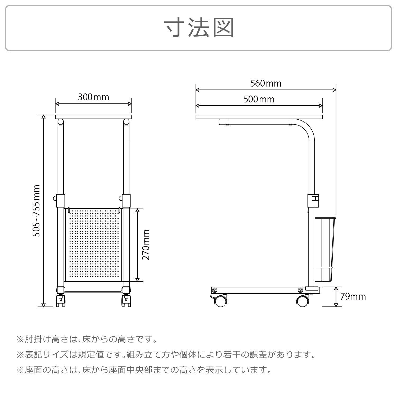 Bauhutte (バウヒュッテ) 昇降式サイドテーブル BHT-500-BK(マットブラック) お取り寄せ ※メーカー在庫潤沢