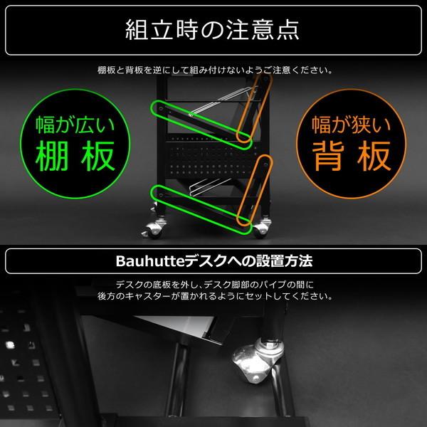 Bauhutte (バウヒュッテ) キャビネット ブラック 縦30×横70×高さ46.5cm(コミック約85冊分) デスク下ワゴン ブラック BHS-700U-BK お取り寄せ ※メーカー在庫潤沢