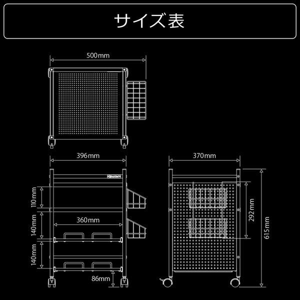Bauhutte (バウヒュッテ) キャビネット ブラック 横39.5×奥行き37×高さ61.5cm(4段収納)ゲーム機収納ラック ブラック BHS-380G-BK お取り寄せ ※メーカー在庫潤沢