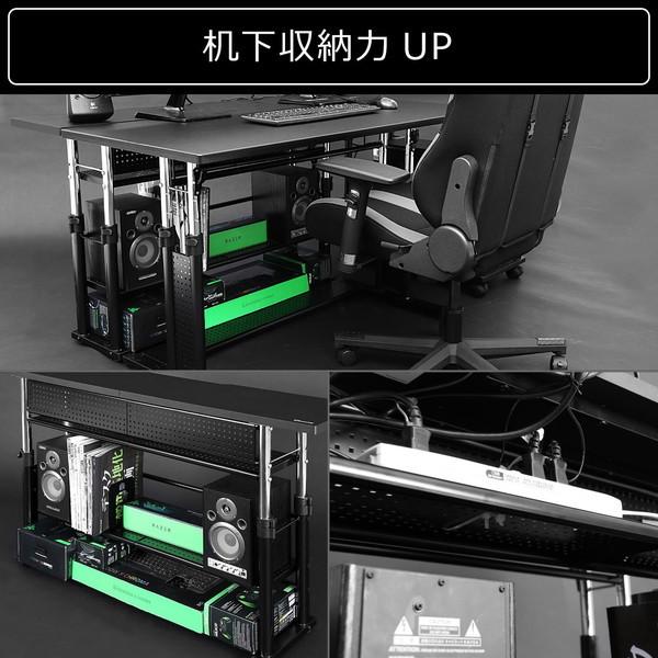 Bauhutte (バウヒュッテ) 昇降式 拡張デスク エクステンションデスク ケーブル収納 ブラック BHC-1000H-BK -お取り寄せ品-※メーカー在庫潤沢