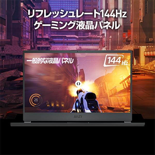 15.6インチ / Core i7-11375H / RTX 3060 / メモリー 16GB / ストレージ 512GB / Win10 Home / リフレッシュレート144Hz MSI エムエスアイ ゲーミングノートパソコン STEALTH15MA11UEK-211JP