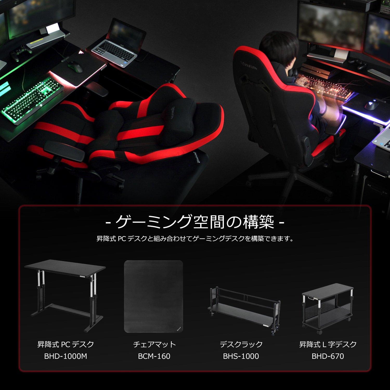 Bauhutte (バウヒュッテ) 3Dアームレスト ブラック ゲーミングチェア用 BAM-01 -お取り寄せ品-※メーカー在庫欠品中