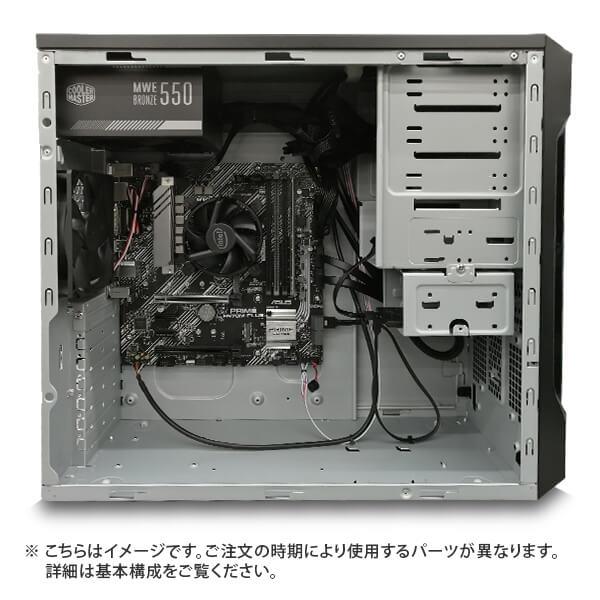 【OSなし】(Core i5-10400/メモリ:DDR4 8GB(8GBx1)/SSD:250GB NVMe/HDD:-/電源:550W 80PLUS BRONZE/グラボ:-) kotteri-396483 カスタマイズ可能 BTOパソコン Barikata EA067 こってり