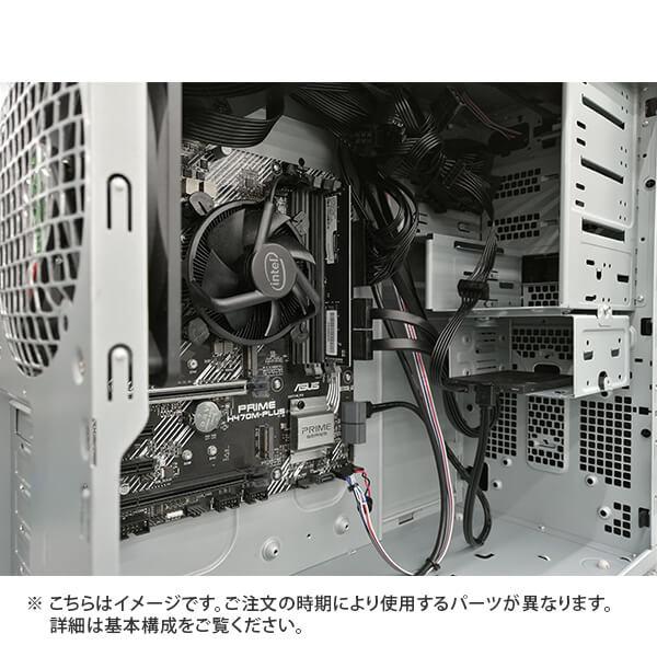(Core i5-10400/メモリ:DDR4 8GB(8GBx1)/SSD:240GB/HDD:-/電源:550W 80PLUS BRONZE/グラボ:-) Barikata-337485  カスタマイズ可能 BTOパソコン Barikata EA067