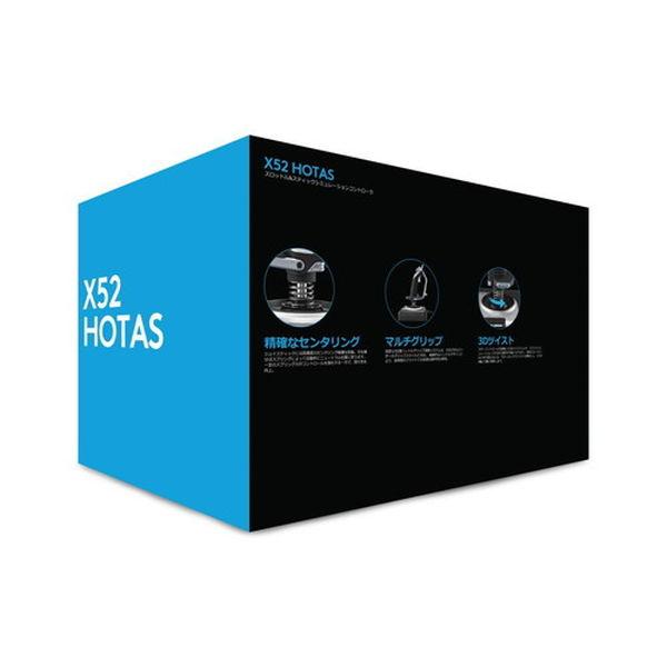 【キャンセル不可・北海道沖縄離島配送不可】 ゲーム周辺機器 ロジクール Logicool G-X52 お取り寄せ