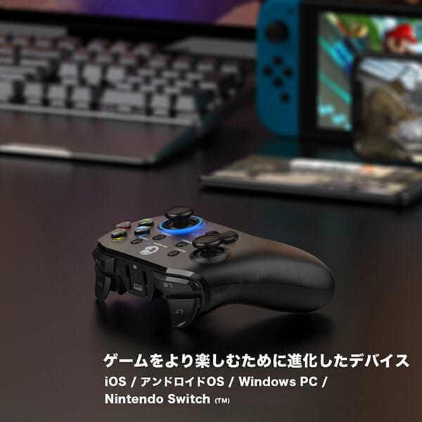 GameSir ゲームサー マルチプラットホーム ワイヤレスゲーミングコントローラー GameSir T4 Pro[GameSirT4Pro]
