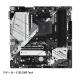 (Ryzen3 PRO 4350G/メモリ:DDR4 8GB(8GBx1)/SSD:250GB NVMe/HDD:-/電源:500W 80PLUS BRONZE/グラボ:-) Barikata-337488  カスタマイズ可能 BTOパソコン Barikata EA067