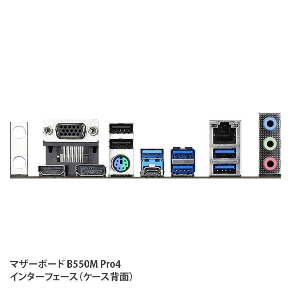 (Ryzen5 PRO 4650G/メモリ:DDR4 8GB(8GBx1)/SSD:250GB NVMe/HDD:-/電源:500W 80PLUS BRONZE/グラボ:-) Barikata-337489  カスタマイズ可能 BTOパソコン Barikata EA067