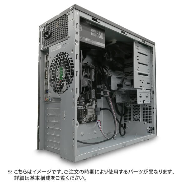 (Ryzen5 PRO 4650G/メモリ:DDR4 8GB(8GBx1)/SSD:240GB/HDD:-/電源:550W 80PLUS BRONZE/グラボ:-) Barikata-337489  カスタマイズ可能 BTOパソコン Barikata EA067