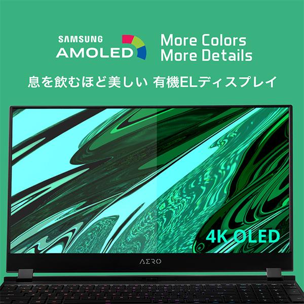 """GIGABYTE ギガバイト ゲーミングノート AERO 15 OLED KC-8JP5130SP CPU CML-Hi7-10870H VGA RTX 3060P メモリー 8Gx2 ディスプレイ 15.6"""" Samsung UHD OLED 搭載"""