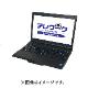テレワークに最適! 中古パソコン特別パック ヘッドセット&マウス付き CPU i5-6200U / メモリ 8GB / SSD240GB / DVD-ROM / 15.6型液晶 / Windows 10 Home 2210050394822-officenashi t_PCVK23TX-T