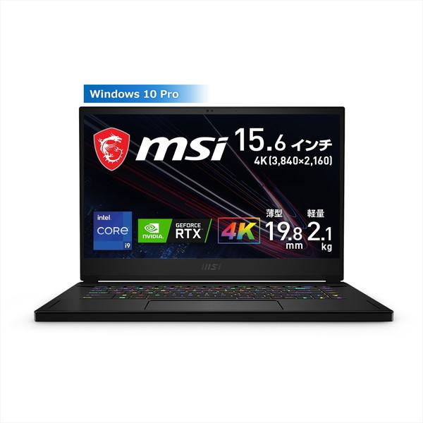 15.6インチ 4K / Core i9-11900H / RTX 3080 / メモリ 32GB / SSD 1TB / Win10 Pro / MSI エムエスアイ ゲーミングノートパソコン GS66-11UH-321JP