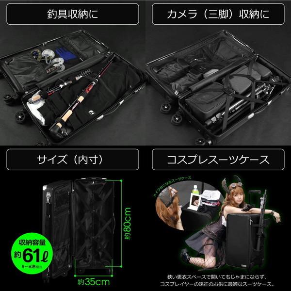 Bauhutte (バウヒュッテ) スリムスーツケース BCK-800-BK お取り寄せ ※メーカー在庫潤沢