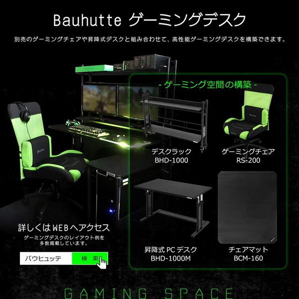 Bauhutte (バウヒュッテ) 昇降式L字デスク PCワゴン (天板32×67cm×高さ57~78cm) ホワイト BHD-670H-WH お取り寄せ ※メーカー在庫潤沢