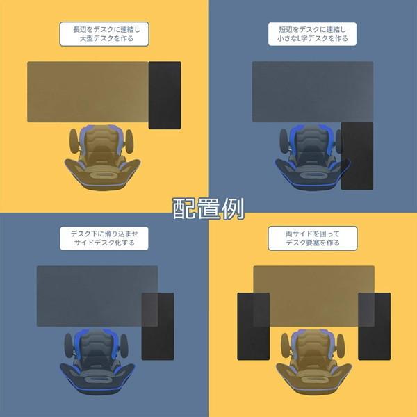Bauhutte (バウヒュッテ) 昇降式L字デスク PCワゴン (天板32×67cm×高さ57~78cm) ブラック BHD-670H-BK お取り寄せ ※メーカー在庫潤沢
