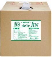 【送料無料】saver JIN ミストジェネレーター スターターセット[200ppm5Lプレゼント!]
