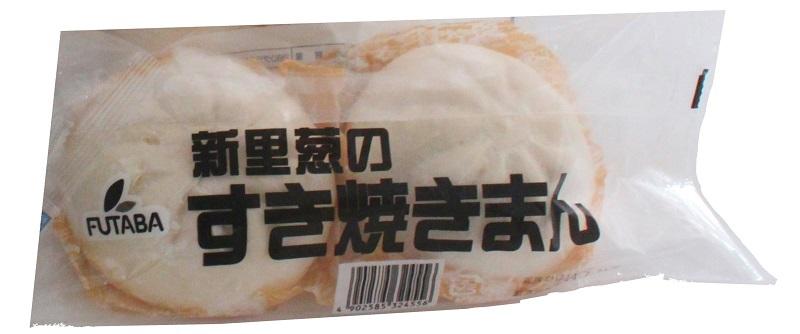 送料無料★宇都宮餃子+宇都宮すき焼きまんセット