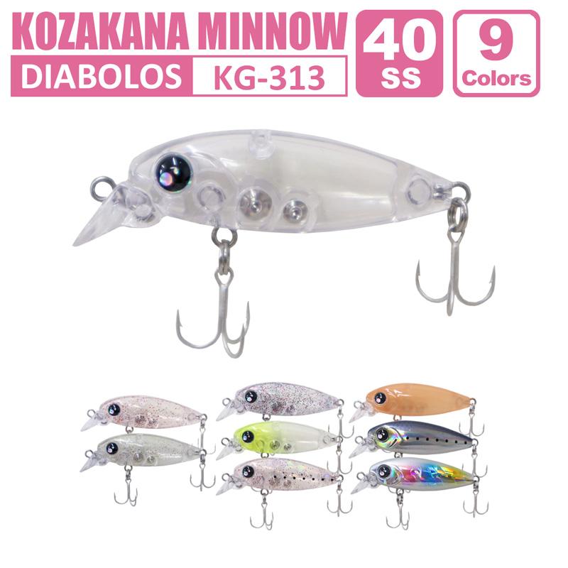 KOZAKANA MINNOW 40SS KG-313 40mm3.2g DIABOLOS ファイブスター 送料込み