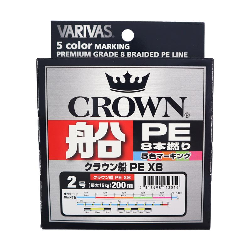VARIVAS クラウン船 PE X8 200m 5色マーキング PEライン 釣糸