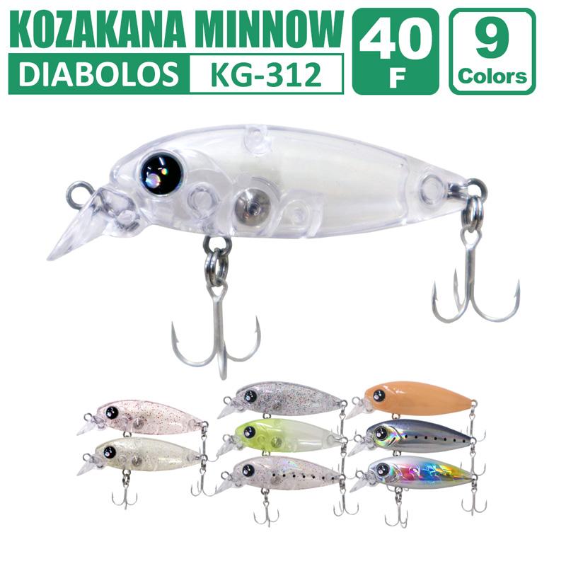KOZAKANA MINNOW 40F KG-312 40mm3.0g DIABOLOS ファイブスター 送料込み