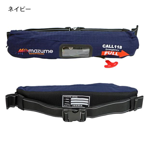 自動膨張式ライフジャケット インフレータブルウエスト MZLJ-262 mazume 国交省認定品 タイプA 検定品 桜マーク付 釣り フィッシング
